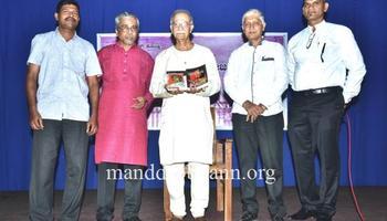 Fruitful 'CHINTAN-MANTAN' on Konkani Language Plan