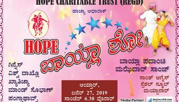 Mandd Sobhann to present 'HOPE BAILA SHOW' on Jan 27