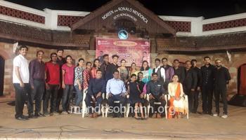 ಕಲಾಂಗಣಾಂತ್ ಸಂಗೀತ್ ಸುನಾಮಿ-2 ಆನಿ ಪಾಸ್ಕಲ್ ಪಿಂಟೊಕ್ ಶೃದ್ಧಾಂಜಲಿ