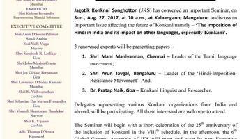 PRESS NOTE - Seminar on Hindi Imposition : 27-Aug-2017