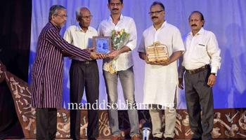 'DEV ANI DENVCHAR' witnessed by Houseful Audience