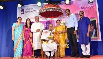 Shri Charandas Mallya honoured with the Title 'SANGEET MAHAN'