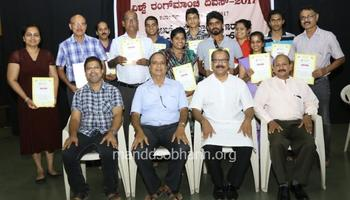 World Theatre Day Celebrated By Kalakul