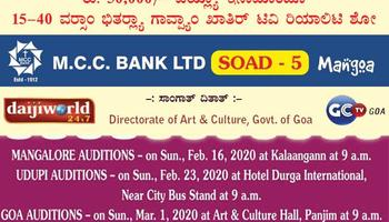 Mandd Sobhann to present MCC Bank Ltd 'SOAD - 5' singing reality show