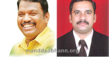 Jagotik Konknni Songhotton (JKS) names Michael Lobo as its Chief Patron and Joy Fernandes takes Charge as the New Chief
