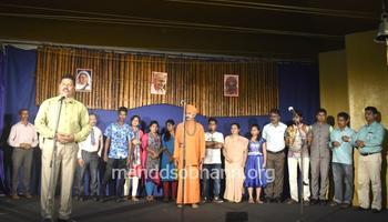 211 ವ್ಯಾ ಮ್ಹಯ್ನ್ಯಾಳ್ಯಾ ಮಾಂಚಿಯೆರ್ 'ಬಾಂದ್ಪಾಸಾಂತ್ಲಿ ಬಚಾವಿ' ತಿಯಾತ್ರ್