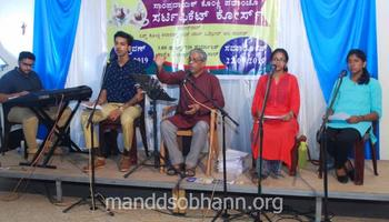 Agrar: Closing Ceremony of Konkani Traditional Songs' Course