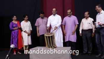 ಕಲಾಕುಲೋತ್ಸವಾಂತ್ ಆಂಟಿಗೊನ್ ಸಾದರ್ ಜಾಲೊ
