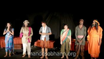 216 ವ್ಯೆ ಮ್ಹಯ್ನ್ಯಾಳ್ಯೆ ಮಾಂಚಿಯೆರ್ 'ಚೋರ್ ಚರಣ್ದಾಸ್'